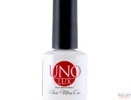 База UNO Lux Ultra Care, 15мл.